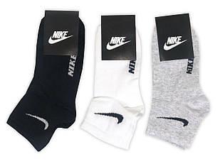"""Шкарпетки Nike чоловічі """"Середні світлі"""""""