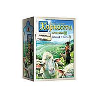 Настольная игра Каркассон: Холмы и овцы дополнение Carcassonne: Schafe und Hügel 915254