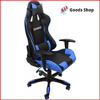 Кресло геймерское Bonro 2018 игровое компьютерное кресло офисное раскладное мягкое профессиональное синее
