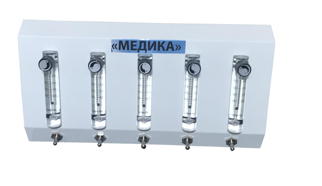 """Витратомір LAFM - 5 """"МЕДИКА""""."""