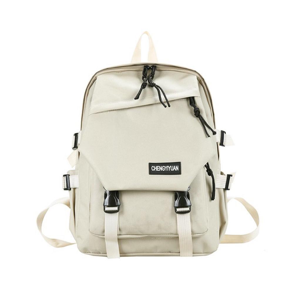Рюкзак однотонный бежевый с ремешками.