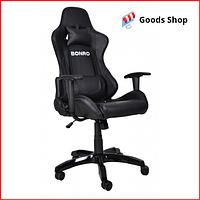 Кресло геймерское Bonro 2018 игровое компьютерное кресло офисное раскладное мягкое профессиональное черное