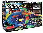 Детский светящийся гибкий трек Magic Tracks 360 деталей на 2 машинки   Детский гоночный трек, фото 2