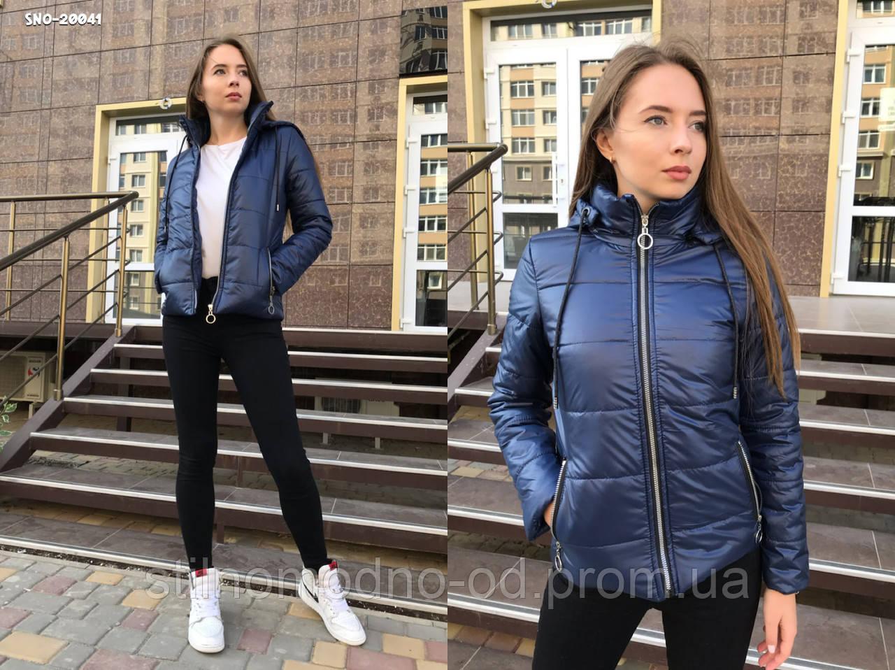 """Жіноча куртка """"Джойн"""" від Стильномодно"""