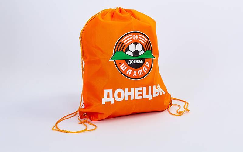 Рюкзак-мешок planeta-sport GA-2031 ШАХТЕР 40х50см Оранжевый