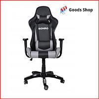 Кресло геймерское Bonro 2018 игровое компьютерное кресло офисное раскладное мягкое профессиональное серое