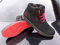 JORDAN SKYSTONE зимние нубуковые спортивные ботинки 40 41 размер