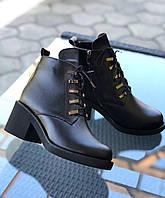 Модные ботинки женские кожаные на толстом каблуке классика качественные удобные 37 размер M.KraFVT 1194 2021