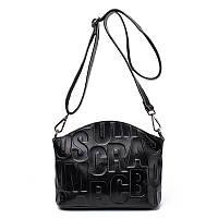 Кожаная женская сумка из натуральной кожи. Сумочка женская в стиле Marc Jacobs (черная)