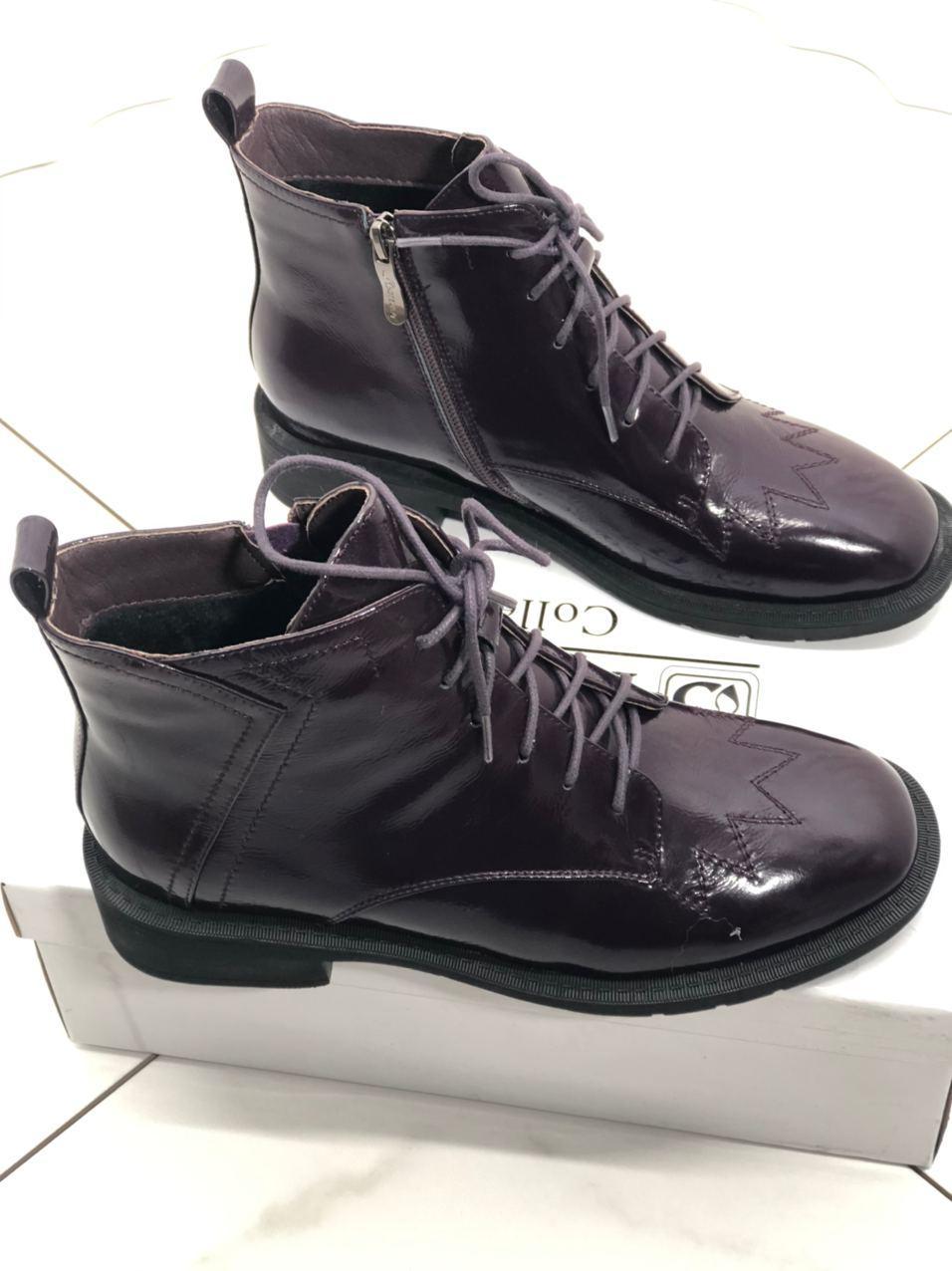 Стильные ботинки с шнуровкой Battine B4077