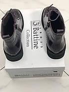 Стильные ботинки с шнуровкой Battine B4077, фото 3