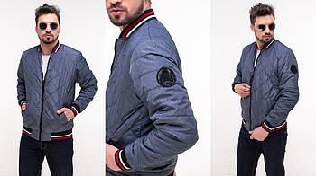 Стильная куртка-бомбер мужская демисезонная