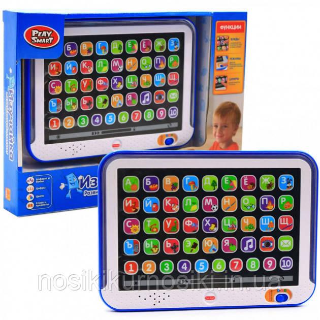 Детский обучающий планшет 7508 Play Smart, язык русский, цвет синий