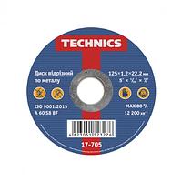 Круг отрезной по металлу 125х1,2х22 Technics