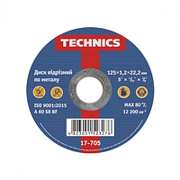 Круг відрізний по металу 125х1,2х22 Technics