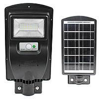 Уличный светодиодный LED светильник 30W / Solar street light 1VPP на солнечных батареях с датчиком движения