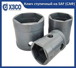 Ключ ступичный SAF (САФ) оси полуприцеп,гайка (головка) ступицы на 85мм усиленная 6 гр. 5299 JTС WHS6085 KhZSO, фото 2