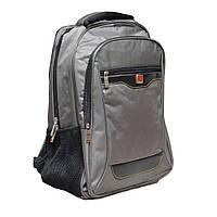 Современный эргономичный рюкзак E-SMILE 500390