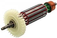 Якір на болгарку Элпром ЭМШУ-850-125 (BYH)