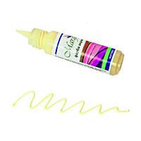 Краска акриловая матовая ,мороженое ваниль, 20мл, Margo