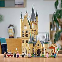 Lego Harry Potter Астрономическая башня Хогвартса (75969), фото 5