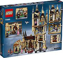 Lego Harry Potter Астрономическая башня Хогвартса (75969), фото 2