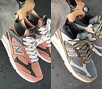 Женские кроссовки в стиле New Balance X-90 2 цвета в наличии