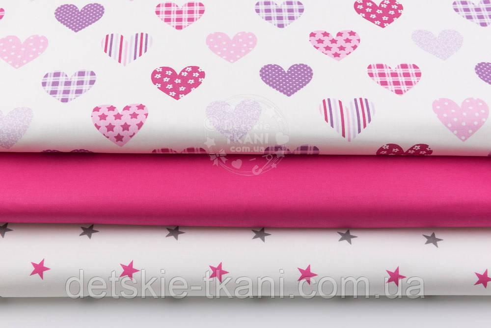 "Набір тканин з 3 штук ""Рожеві узорчастые сердечка і зірки"" 50*50 см"