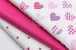 """Набір тканин з 3 штук """"Рожеві узорчастые сердечка і зірки"""" 50*50 см, фото 2"""