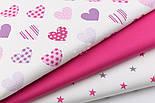"""Набір тканин з 3 штук """"Рожеві узорчастые сердечка і зірки"""" 50*50 см, фото 3"""