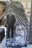 Памятник с ангелом и лучами