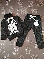 Детский теплый костюм Apple на рост 80-116 см