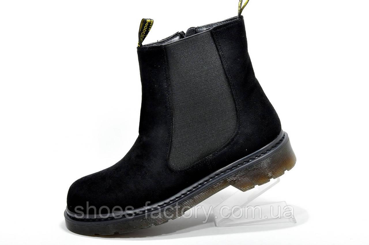 Осенние ботинки в стиле Dr. Martens, Доктор Мартинс женские