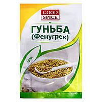 Фенугрек (пажитник, гуньба) целый, «Good Spice», 20 гр.