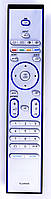 Пульт Philips  RC4450/01  (TV)  LCD