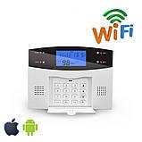 Комплект сигнализации Kerui alarm G505 Wi-fi Pro для 3-комнатной квартиры, фото 3