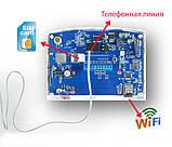 Комплект сигнализации Kerui alarm G505 Wi-fi Pro для 3-комнатной квартиры, фото 5