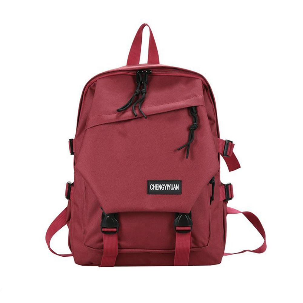 Рюкзак молодежный бордовый с ремешками.