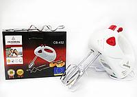 Миксер ручной Crownberg CB 432 7 скоростей 200 Вт, ручные миксеры, миксер кухонный, фото 1