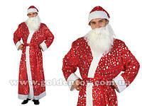 """Карнавальный костюм """"Дед мороз"""" (р.168-178см) халат/ремень/шапка/борода"""