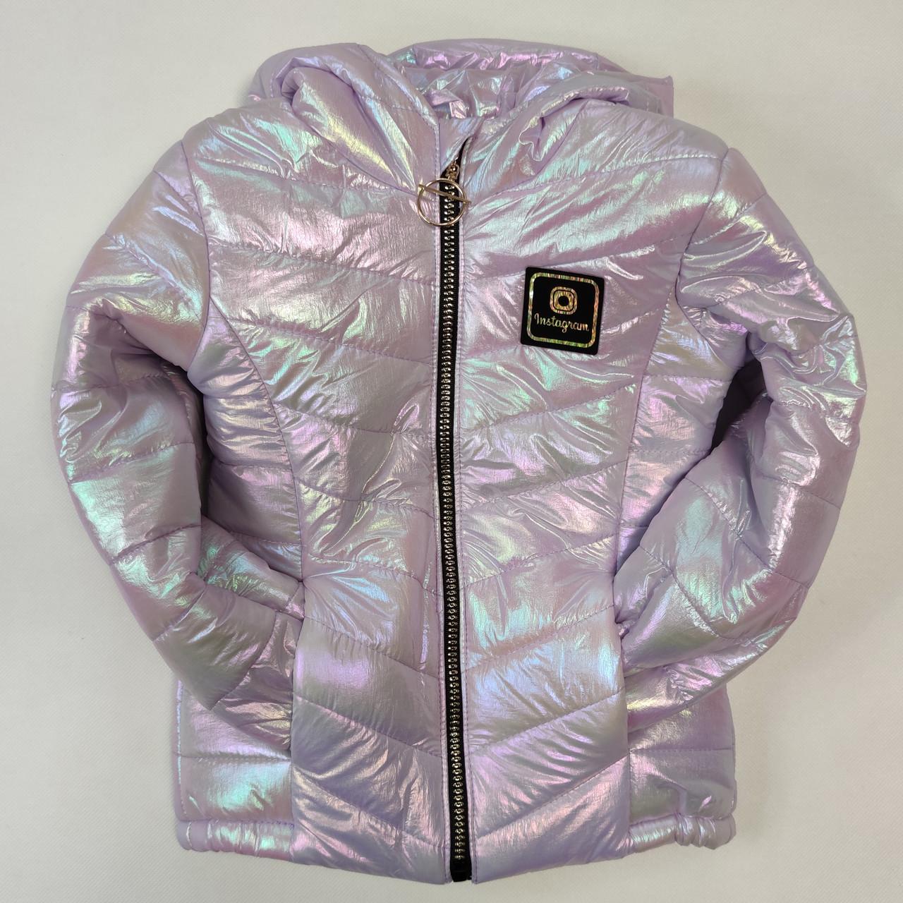 Детская демисезонная куртка для девочки 2-7 лет 4312 сиреневая