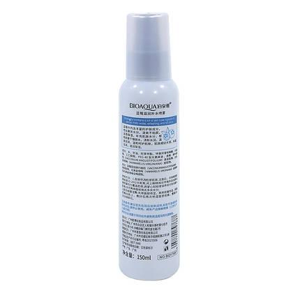 Спрей для лица BIOAQUA Fountain Spray 150 мл Черника увлажняющий, фото 2