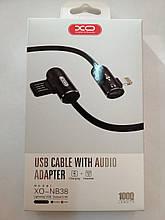 Кабель USB XO NB38 lightning 1м