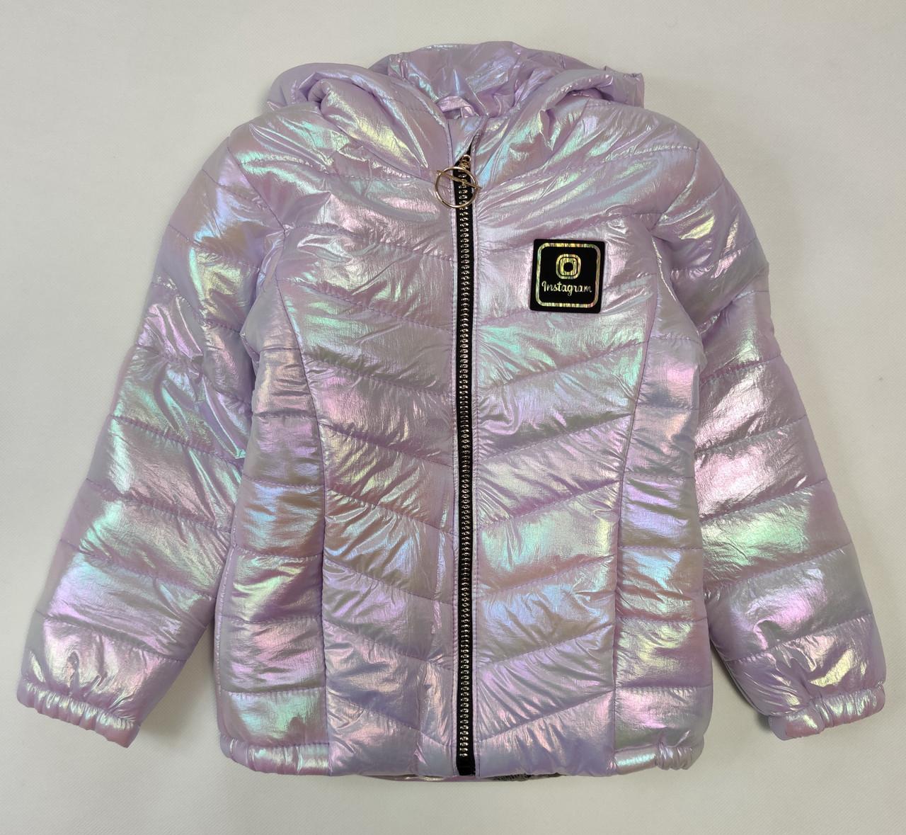 Детская демисезонная куртка для девочки сиреневая 5-6 лет