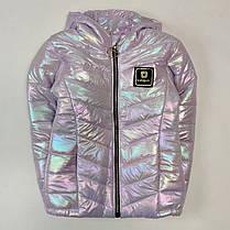 Детская демисезонная куртка для девочки сиреневая 5-6 лет, фото 3