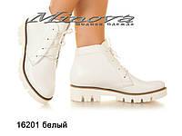 Женские кожаные ботинки белые на цигейке (размеры 36-41)