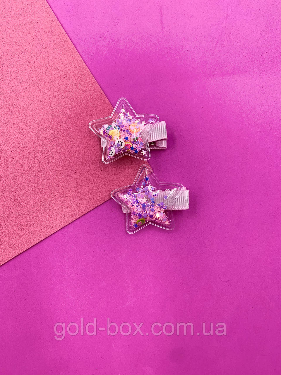 Детские заколки-крокодильчики 2 шт.для волос 4,5см со звёздочкой нежно розовая
