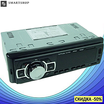 Автомагнитола MP3 2055 BT ISO+BT 1DIN - Bluetooth магнитола в авто, фото 3