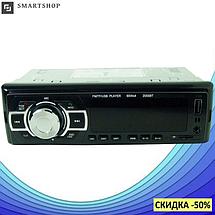 Автомагнитола MP3 2055 BT ISO+BT 1DIN - Bluetooth магнитола в авто, фото 2