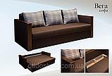 Красивый раскладной диван ВЕГА Спальный диван для повседневного сна Софа Коричневый, фото 3